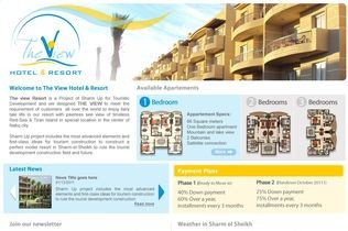 view_resort_featured